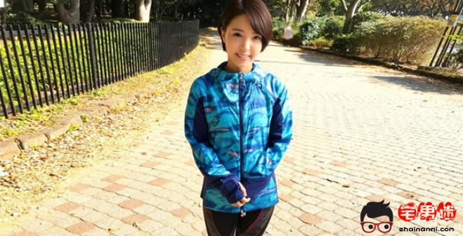 清纯美少女日向澪(ひなた澪)宣布年底将引退!
