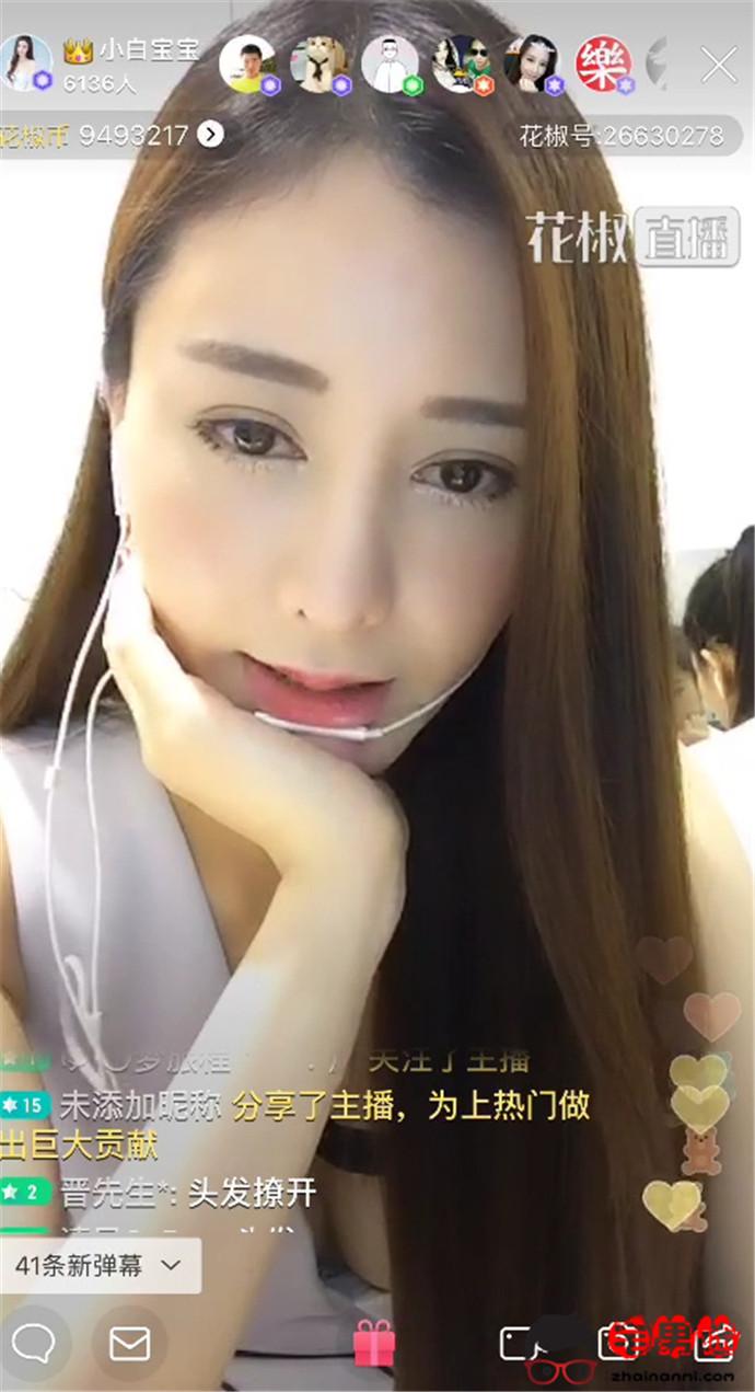 [视频] 花椒福利小视频合集!(二百多部,1.82G)