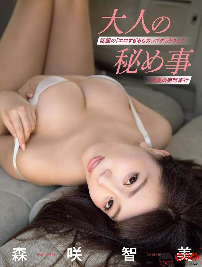 森咲智美,曼妙身材性感写真精选