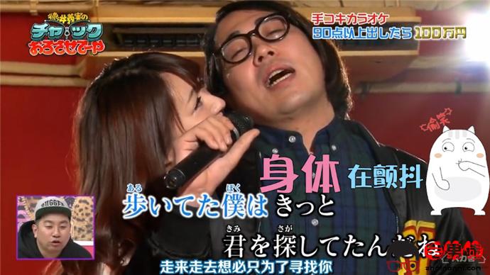 [视频]日本深夜羞耻综艺,聊点羞羞的话题(45部,5.01G)