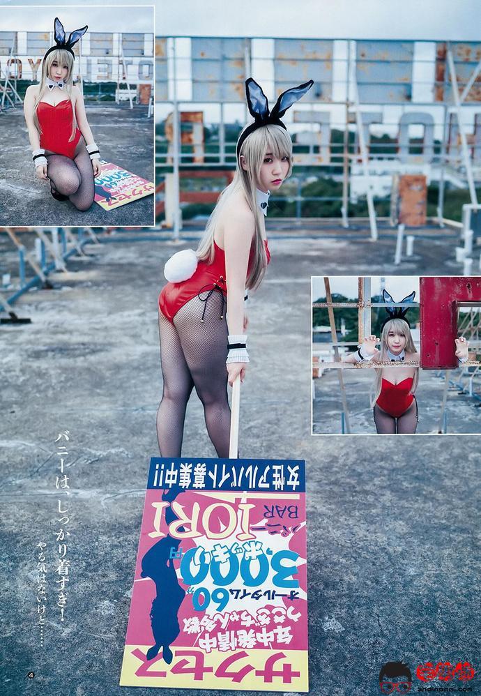 伊织萌(伊織もえ)彼女がユニフォームに着替えたら系列写真