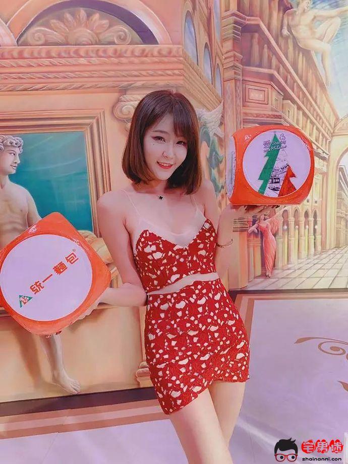 【Ins小姐姐】17平台女主播、模特小雪