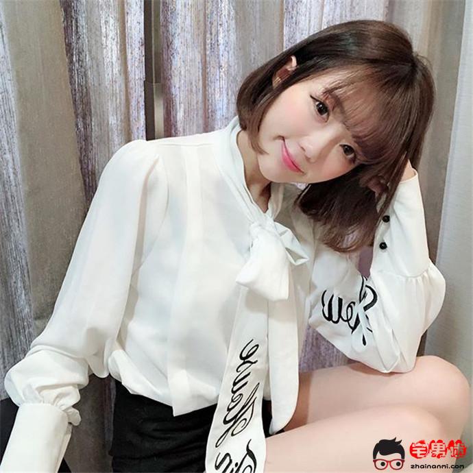 清纯可爱的台湾萌妹丨妮妮子