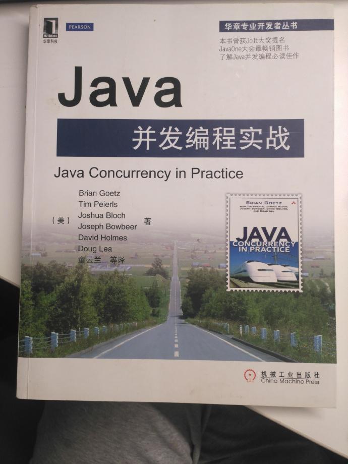 阿里巴巴Java开发规约第一章-控制语句篇的图片-高老四博客