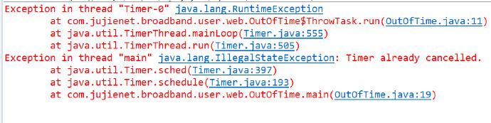 阿里巴巴Java开发规约第一章-并发处理篇的图片-高老四博客 第3张