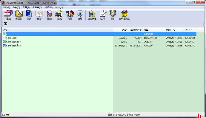 如何在没有物理光驱的情况利用DAEMON_Tools_Lite软件以及酷狗音乐的CD抓轨工具将整轨分割成无损分轨 第1张
