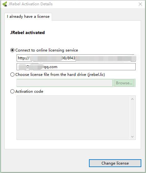 随手分享一下Eclipse的热部署插件Jrebel的服务器地址注册码一枚的图片-高老四博客 第2张