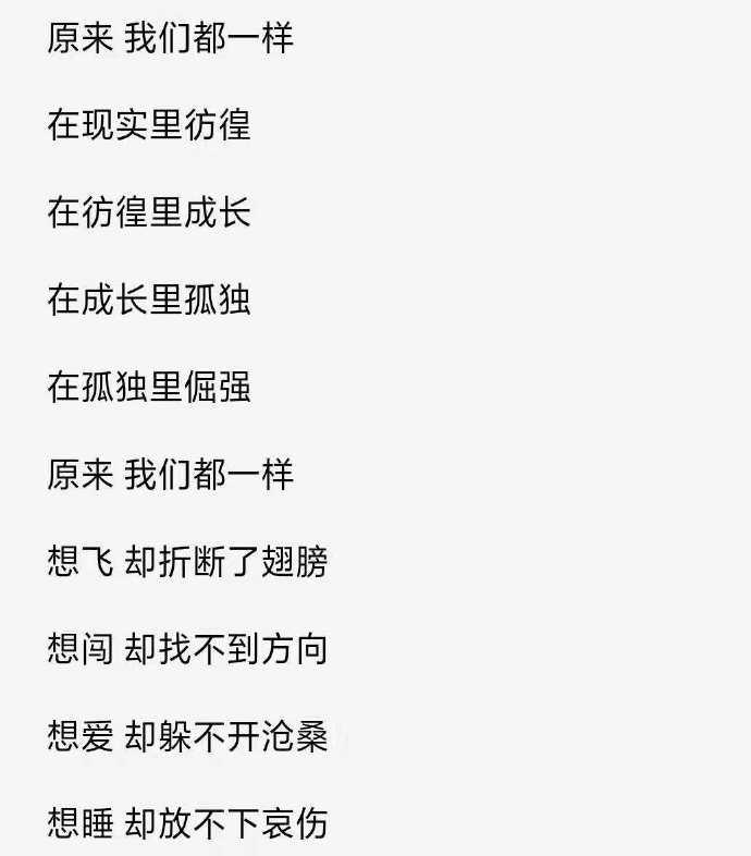 分享一下四嫂当年诗兴大发写的三首诗歌,可以说是相当的有水平了~的图片-高老四博客 第1张