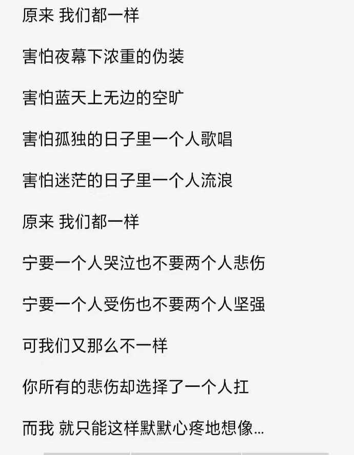 分享一下四嫂当年诗兴大发写的三首诗歌,可以说是相当的有水平了~的图片-高老四博客 第2张