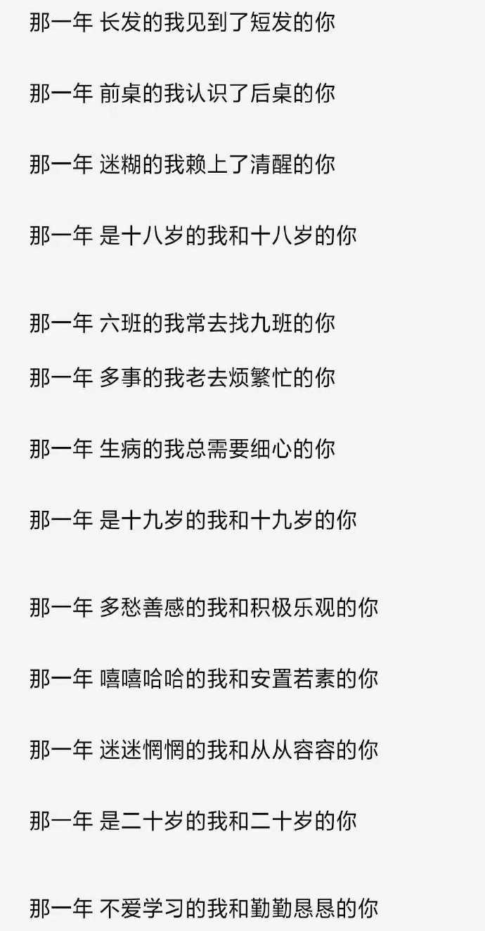 分享一下四嫂当年诗兴大发写的三首诗歌,可以说是相当的有水平了~的图片-高老四博客 第3张