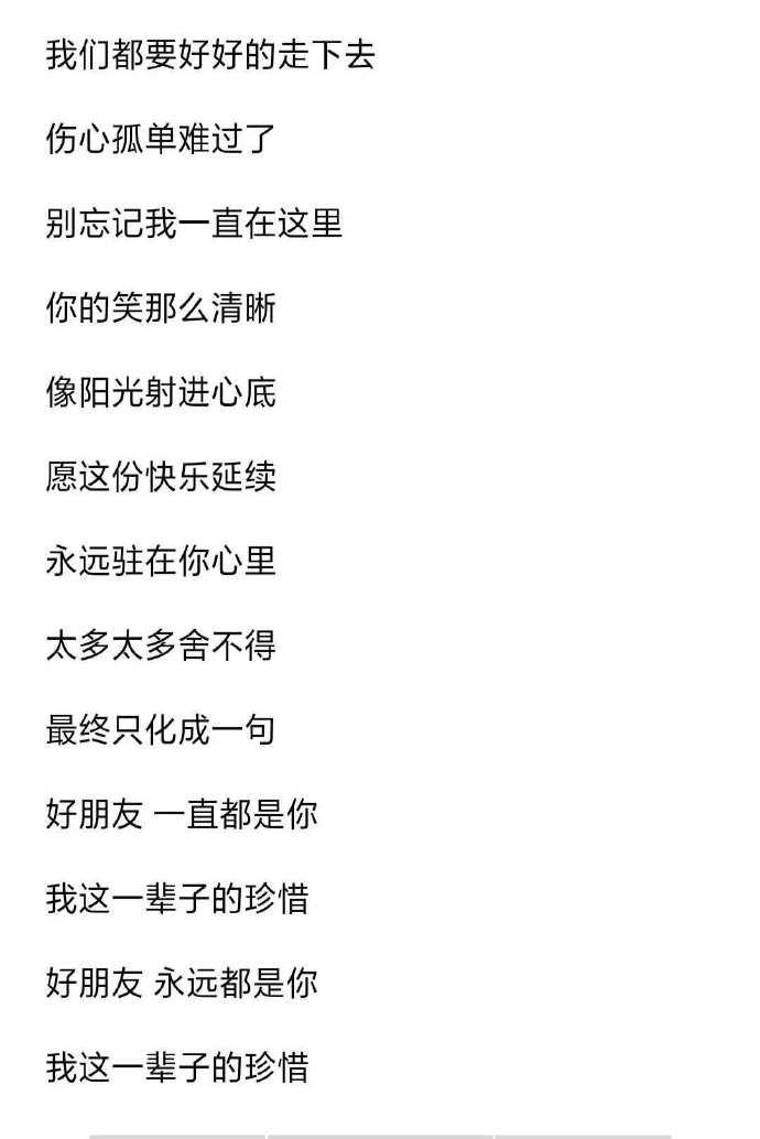 分享一下四嫂当年诗兴大发写的三首诗歌,可以说是相当的有水平了~的图片-高老四博客 第6张