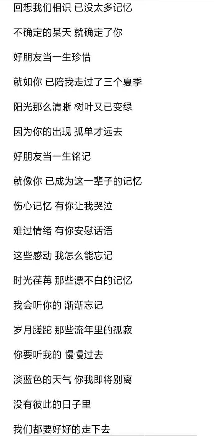 分享一下四嫂当年诗兴大发写的三首诗歌,可以说是相当的有水平了~的图片-高老四博客 第5张