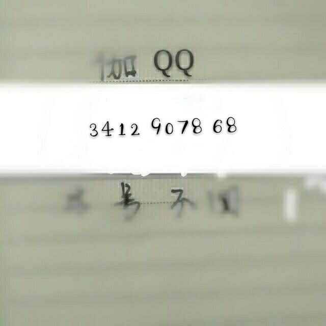 骗子qq3412907868用来行骗钓鱼的头像资料 第4张