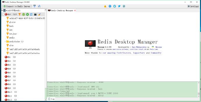 RedisDesktopManager最新0.9.9windows安装包百度云下载 第2张