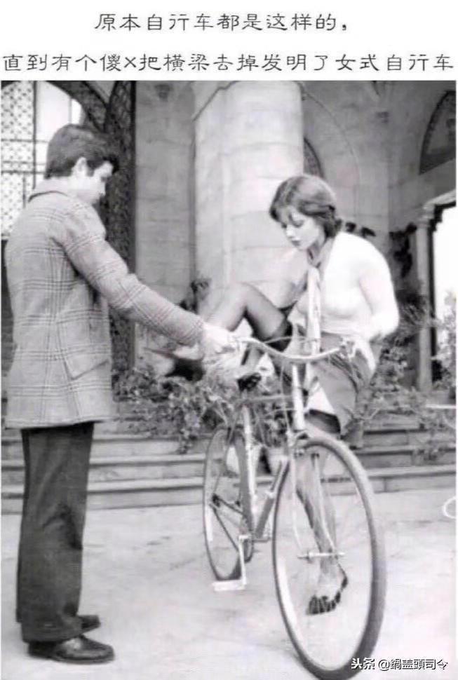 女士自行车的由来 第31张