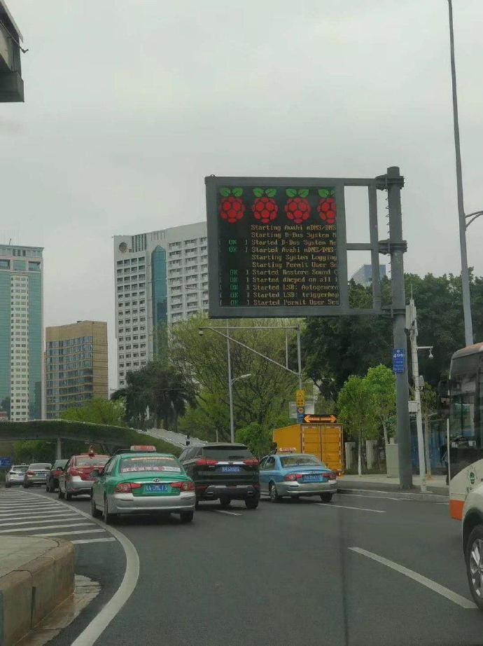 公路公告牌惊现linux日志 第38张