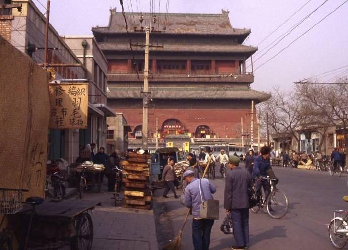 北京老照片 第19张