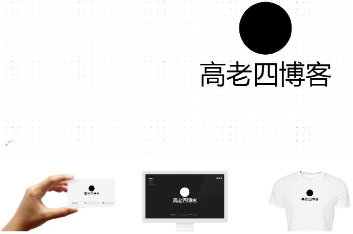免费logo在线制作、公司logo设计在线生成工具 - 高老四博客