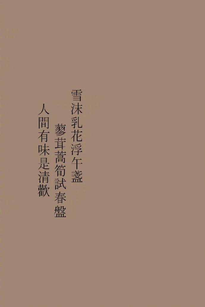 简单图片带唯美文字:白茶清欢无别事,我在等风也等你
