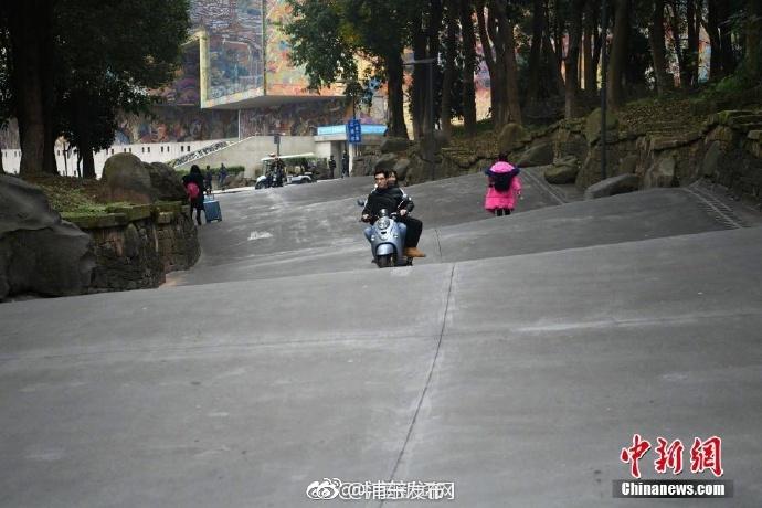 重庆高校波浪路