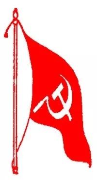 印共(毛)关于前中央委员叛变的声明
