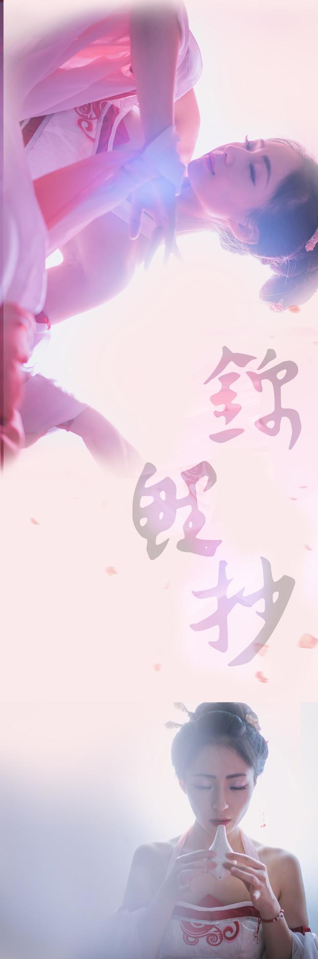 【cos正片】锦鲤抄cos欣赏 cn:水为卿澈 cosplay-第3张
