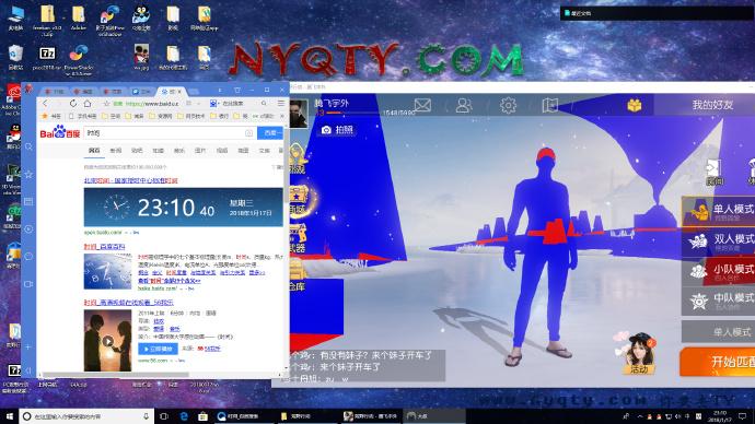 PC荒野行动最新透视辅助 修复倍镜变蓝