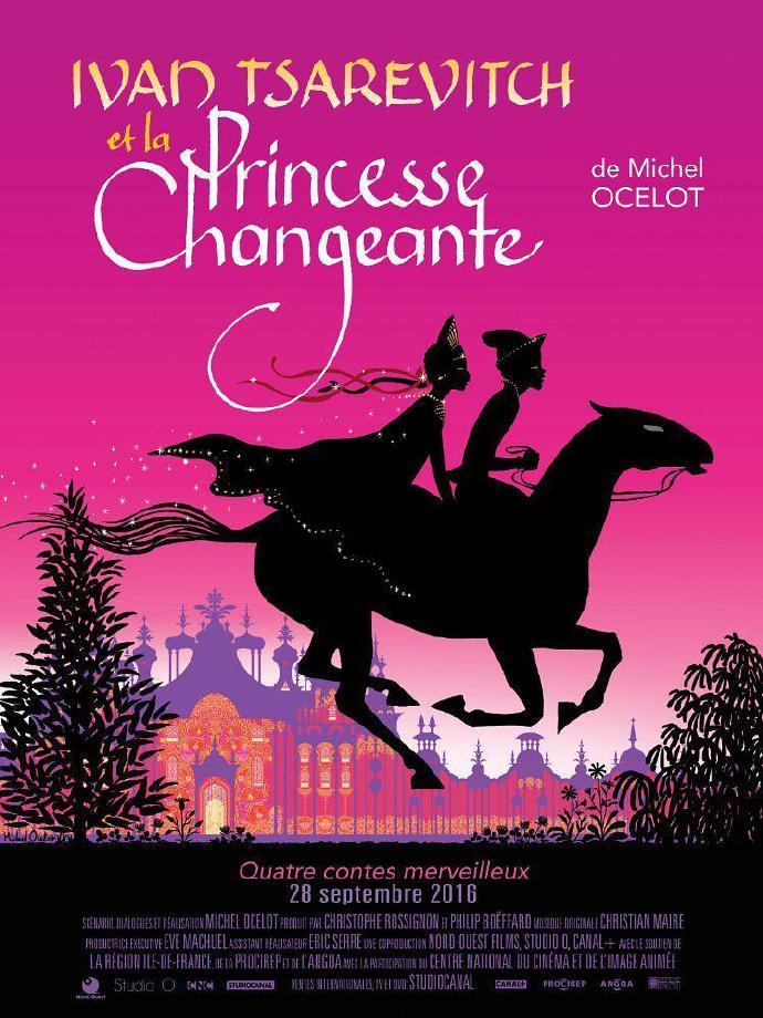 伊凡王子与百变公主 Ivan Tsarévitch et la Princesse Changeante 【WEBRip法语外挂中字】 【2016】【动画】【法国】