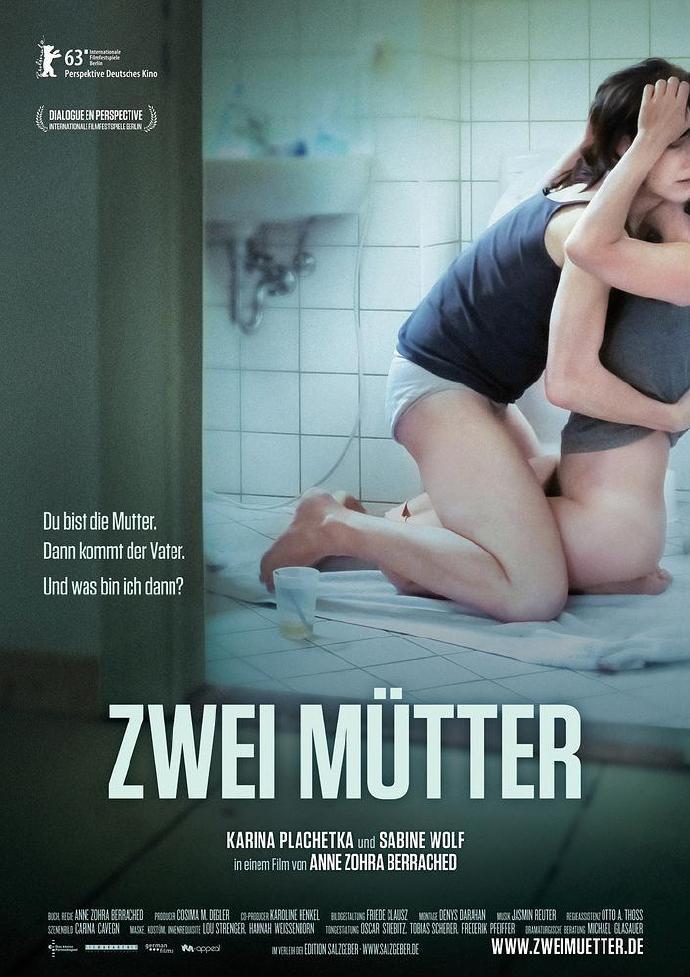 两个母亲 Zwei Mütter 【DVDRip中字】【2013】【剧情】【德国】