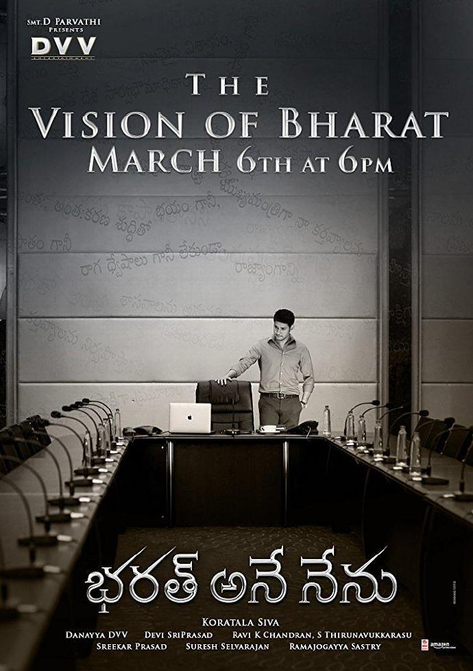 巴拉特 Bharath Ane Nenu 【WEB-DL1080p外挂中英字幕】【2018】【剧情/动作】【印度】