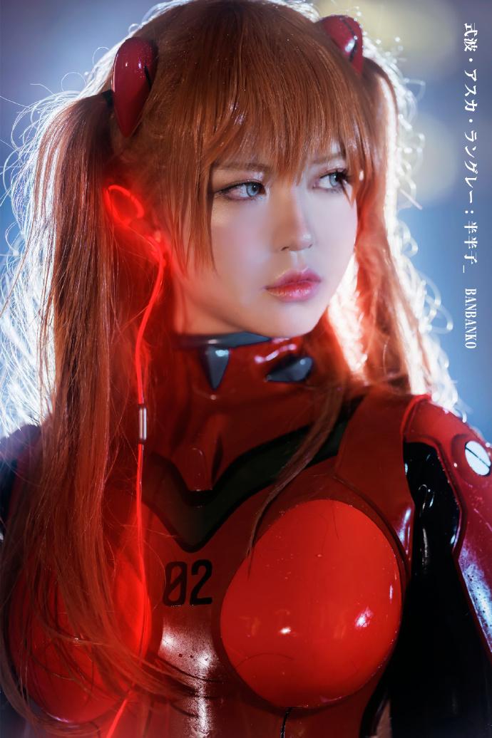 【cos正片】《新世纪福音战士》明日香 cosplay欣赏 cosplay-第3张