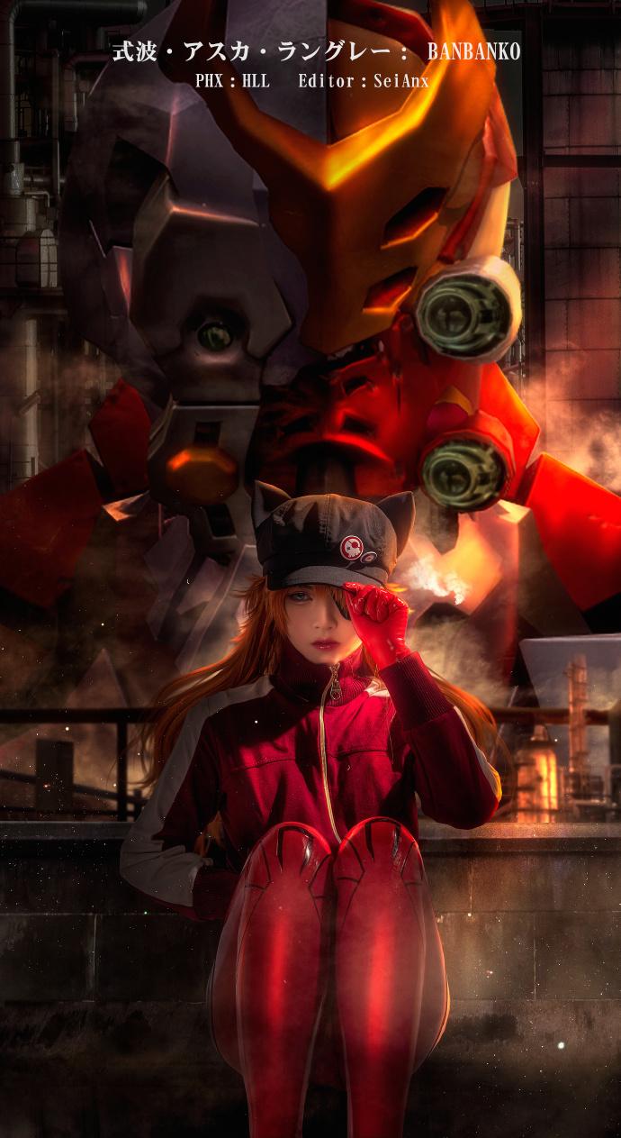 【cos正片】《新世纪福音战士》明日香 cosplay欣赏 cosplay-第1张