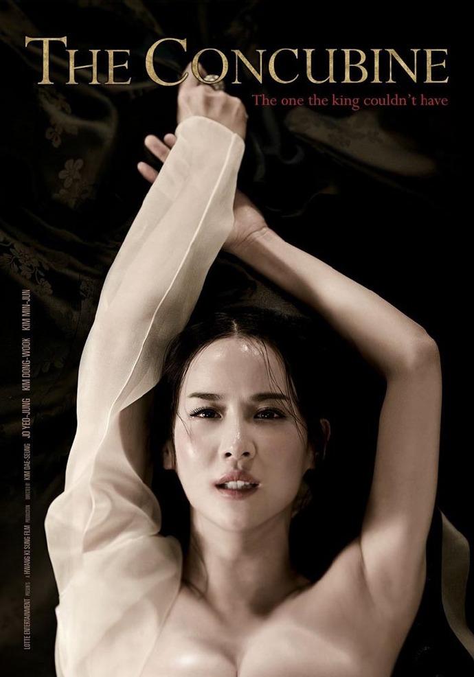 后宫:帝王之妾 2012.HD720P 迅雷下载