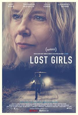 失踪女孩2020