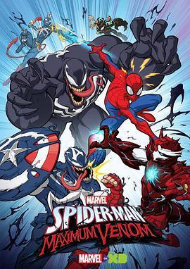 蜘蛛侠第三季
