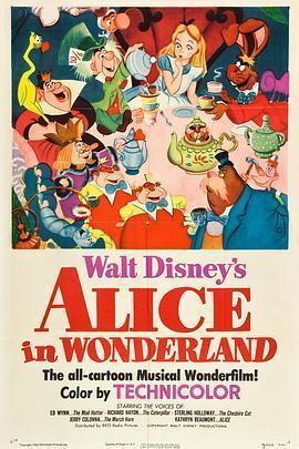 爱丽丝梦游仙境动画片