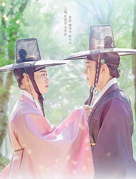 柳书生的婚礼
