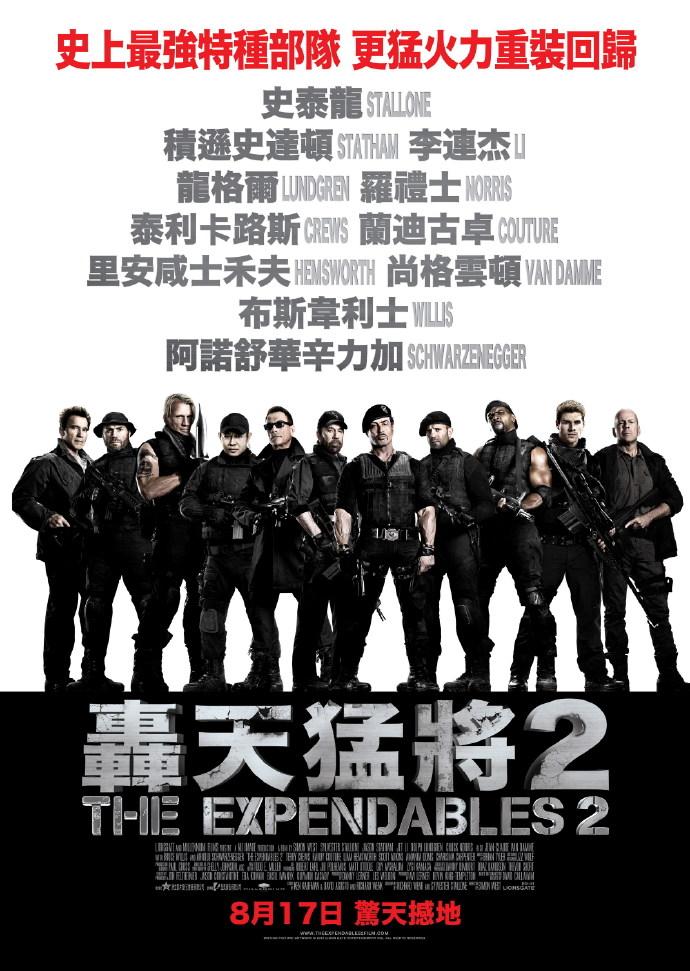 敢死队2 2012.HD720P 迅雷下载