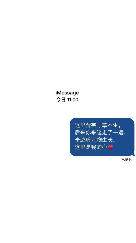 短信背景带文字图片:这个年纪能做的最的好事,就是努力