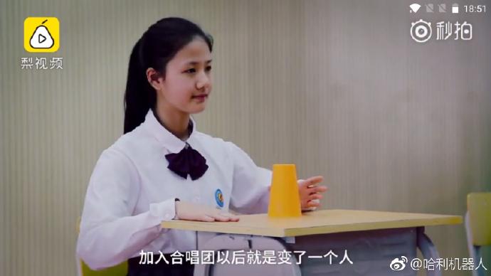 00后初恋脸 稻香 热门视频 图3