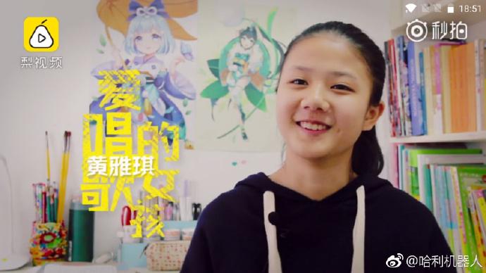 00后初恋脸 稻香 热门视频 图4