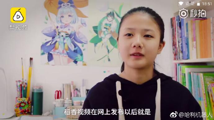 00后初恋脸 稻香 热门视频 图6