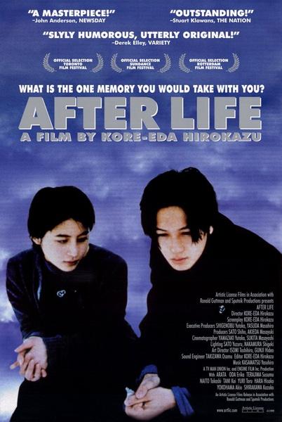下一站,天国.1998.HD720P.日语中字BT迅雷下载