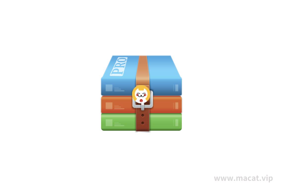 👍 解优专业版 BestZip Pro for Mac v2.4.4 中文破解版