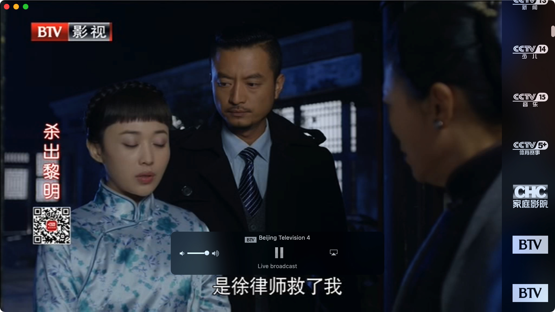 CloudTV 3.9.9 破解版 网络电视客户端-全球电视播放神器-马克喵
