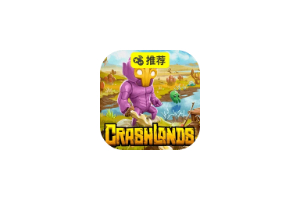 Crashlands For Mac角色扮演模拟冒险独立类游戏-崩溃大陆 V1.4.10(25840)