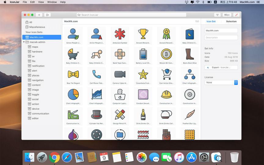 IconJar 2.6.1 图标素材管理工具-马克喵