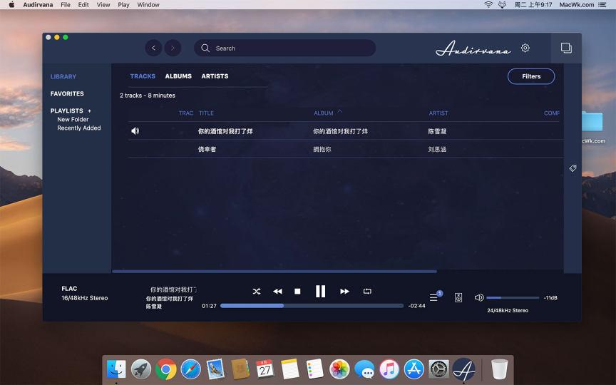 Audirvana 3.5.40 无损音乐播放器-马克喵