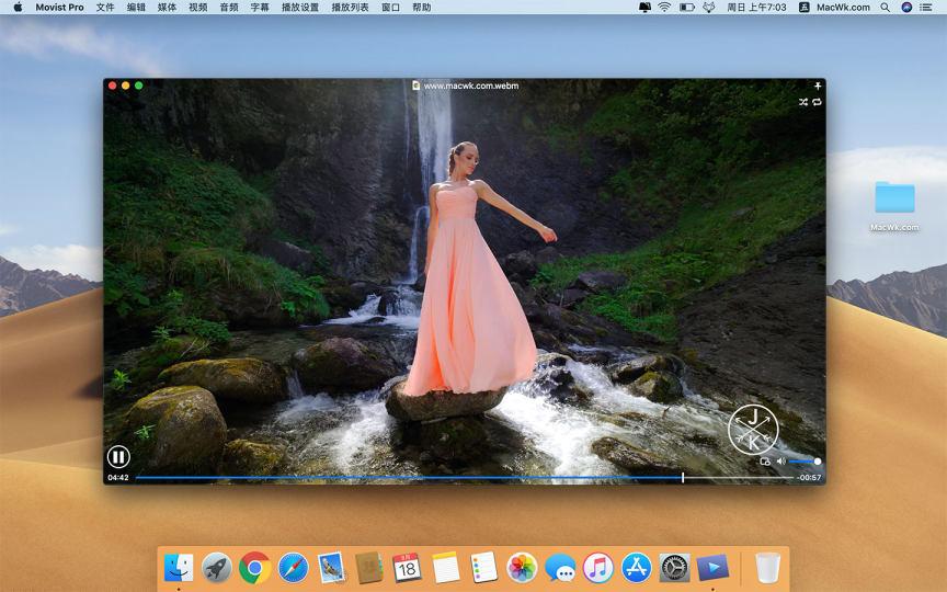 Movist Pro 2.4.3 功能强大的电影播放器-马克喵