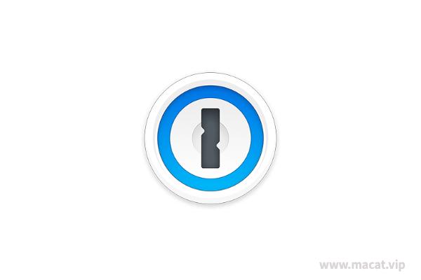 1Password 7.5 著名的密码管理工具